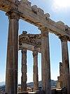 Pergamon 5