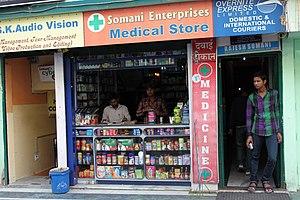Pharmacy (shop) - Image: Pharmacy, Gangtok, India (8083933798)