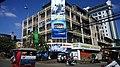 Phnom Penh, Cambodia - panoramio.jpg