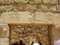 PikiWiki Israel 13704 Reliefs in Shivta.jpg