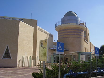 Technoda science and technology center - Hadera