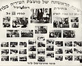 PikiWiki Israel 15671 Events in Israel.jpg