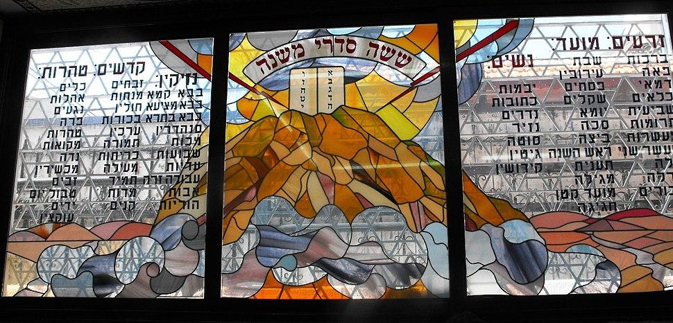 PikiWiki Israel 29371 Religion in Israel