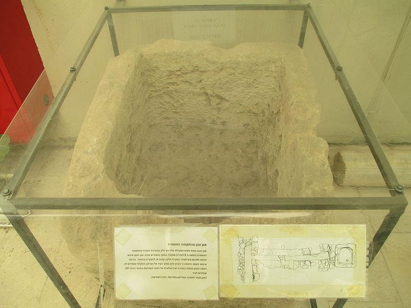 אגן אבן מהמאה ה-8 במוזיאון רמלה