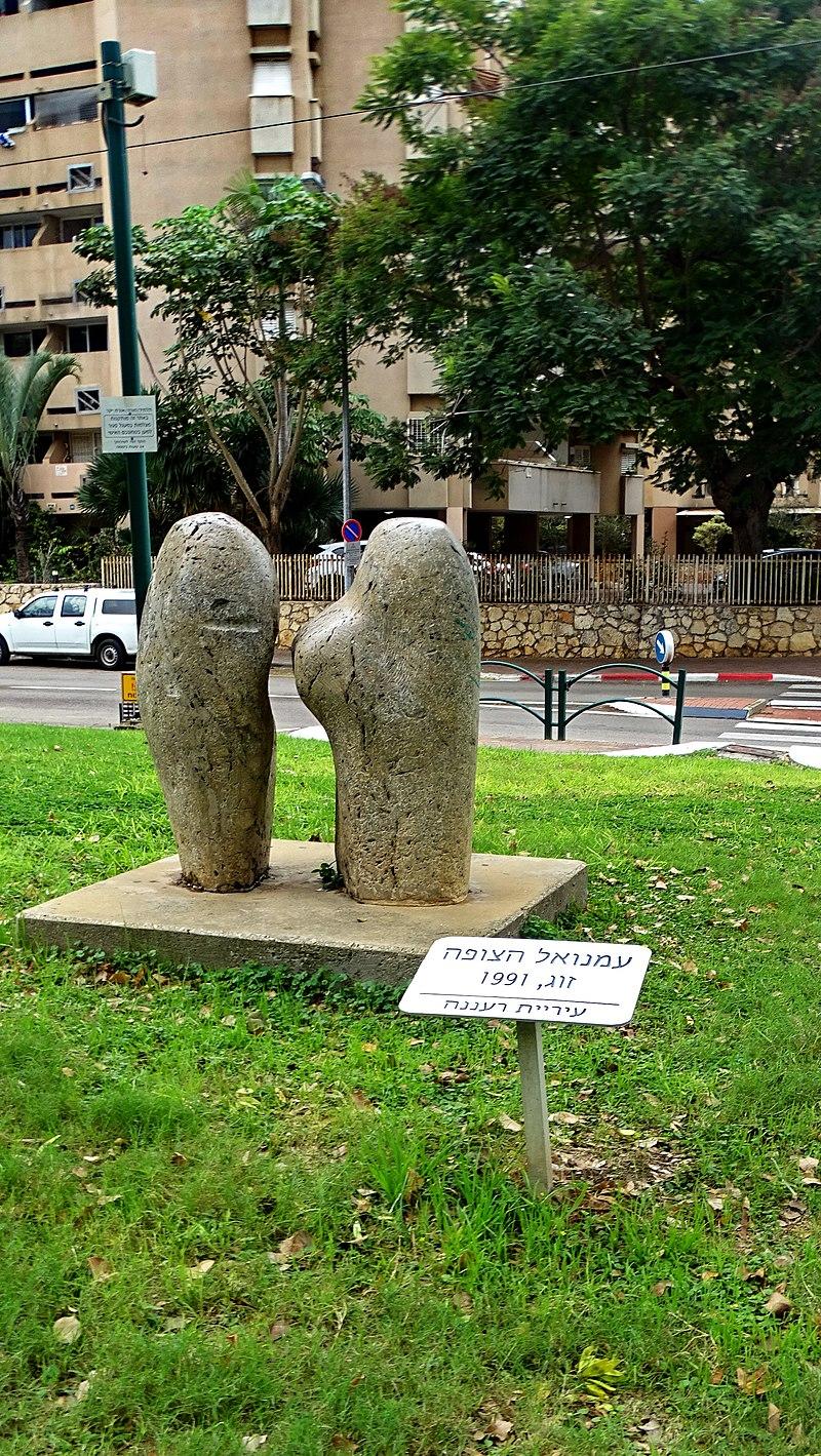 פסל חוצות זוג