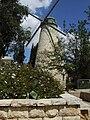 PikiWiki Israel 9527 Geography of Israel.JPG