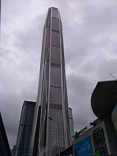 Skyscraper in Shenzhen, Guangdong province, China