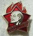 Pionierabzeichen UdSSR.jpg