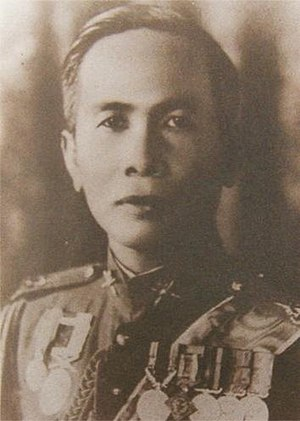 Plaek Phibunsongkhram - Pibul in 1939