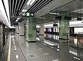 Platform of Shuangdian Road Station01.jpg