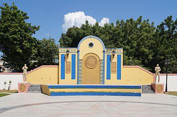 Plaza Museo de la Gaita I.jpg