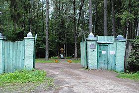 Въездные ворота. 2012 г.