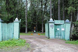 Communarka shooting ground - The gate