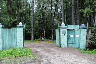Kommunarka shooting ground Ground in Russia