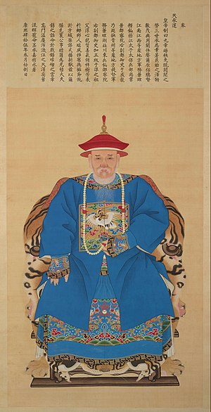 Viceroy of Liangjiang - Image: Portrait of Yu Chenglong