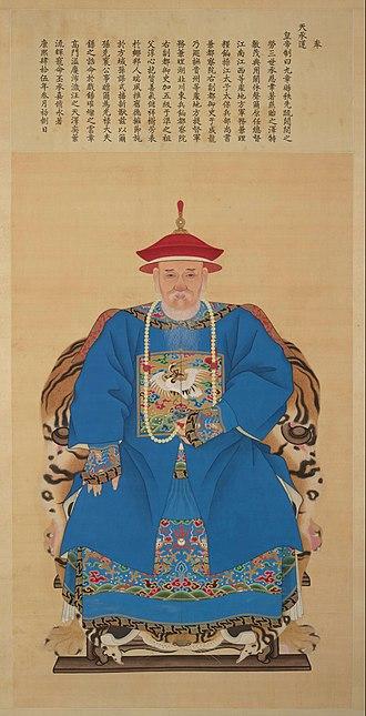 Viceroy of Liangjiang - Image: Portrait of Yu Chenglong