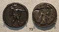 Poseidonia, statere, 525-500 ac. ca.JPG