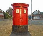 Post box on Childwall Priory Road.jpg