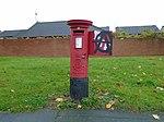Post box on Wheatland Lane, Wallasey.jpg