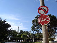 Praçajund.JPG