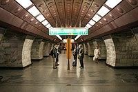 Praha Metro Flora.jpg