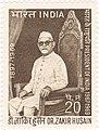 President Zakir Husain 1969 stamp of India.jpg