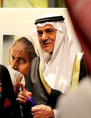 Turki bin Faisal Al Saud - Prince Turki bin Faisal Al Saud