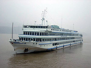 Princess Jeannie (ship, 1993) 001.jpg