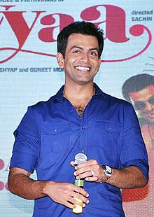 Prithviraj at Aiyyaa event.jpg