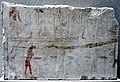Procession of deities at the mortuary temple of Pharaoh Sahure. From the Pyramid Complex of Sahure, Abusir. Neues Museum.jpg