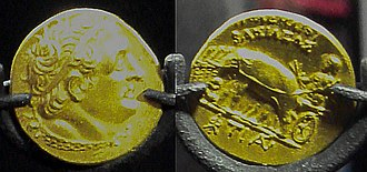 Canopus, Egypt - Ptolemaic coins from the submerged Heracleion