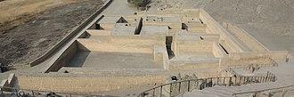 Puruchuco - Image of Puruchuco archaeological site.