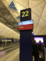 QF98 HKG-BNE gate22.tif