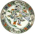 Qing Dynasty Plate with court scene.jpg