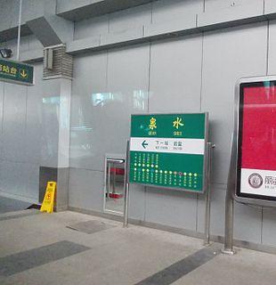 Quanshui station