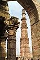 Qutub Minar, Delhi1.jpg