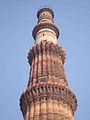 Qutub Minar 20.jpg