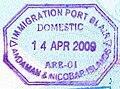 RAP Immigration Stamp.JPG