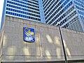 RBC Place Ville-Marie.jpg