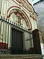 RI-51-0007297 Convento Santa Rosalía 01.jpg