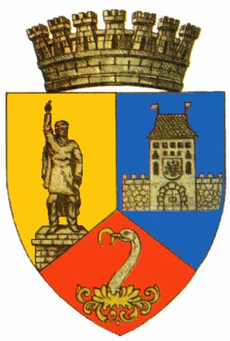 Cupa României - Image: ROU BN Bistrita Co A