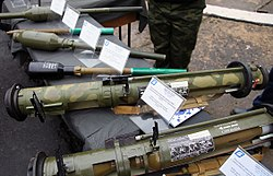 RShG-1 grenade launcher at Interpolitex-2016 01.jpg