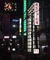 RZ Kohsei Show Theater 2019-09.jpg