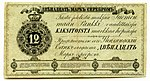 Raha; 12 markkaa; seteli - ANT10AV-1 (musketti.M012-ANT10AV-1 2).jpg