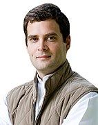 Rahul Gandhi (cropped).jpg