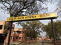 Rahuri Railway Station (2).jpg