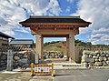Rakusan-en central gate.jpg