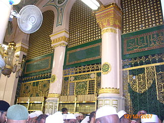 Green Dome - View from the side of the Hujra.