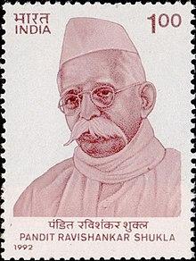 Ravishankar Shukla - Wikipedia