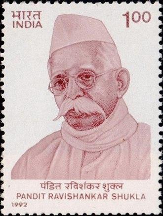 Ravishankar Shukla - Shukla on a 1992 stamp of India